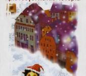 Χριστουγεννιάτικη Ιστορία Ντίκενς