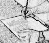 12ος μαθητικός διαγωνισμός ποιήματος και διηγήματος