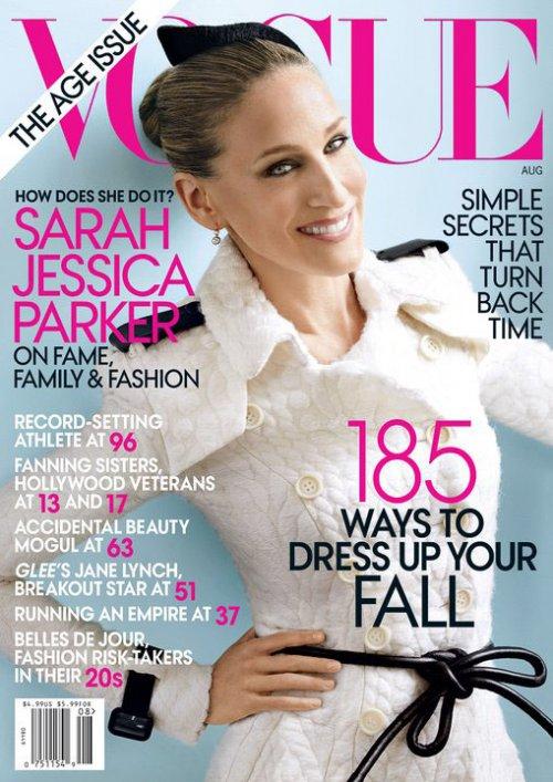Sarah Jessica Parker: Απλά… Το Φαινόμενο!