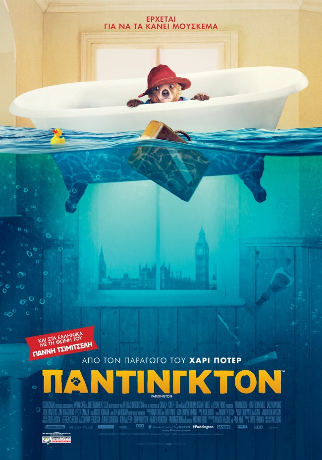 Paddington main poster