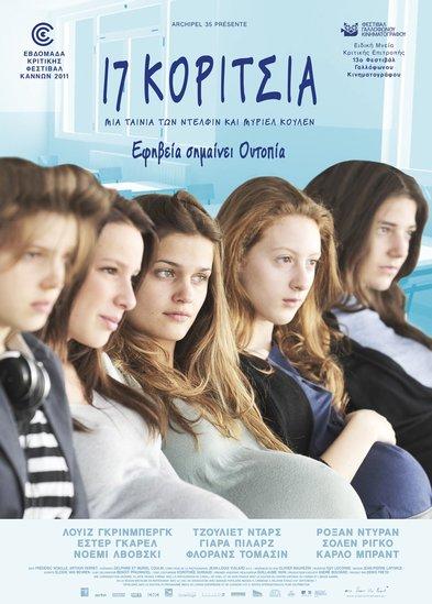 17-filles-gr-poster