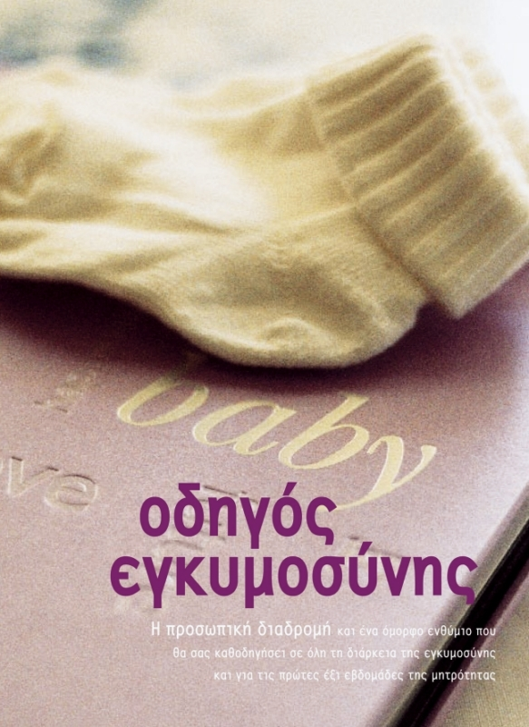 mama book