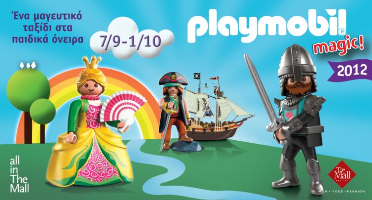 playmobil_magic_2012tma
