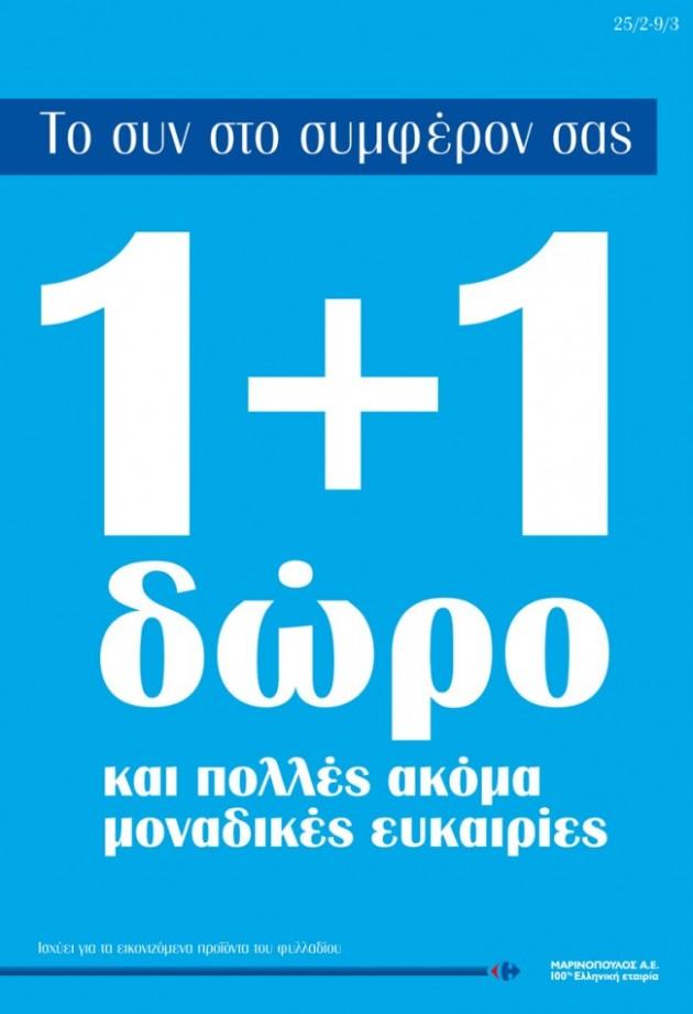 110X160 AFISA(1)
