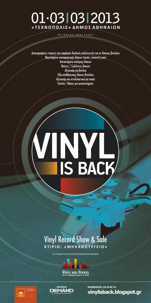 poster-vinyl-is-back-30x60