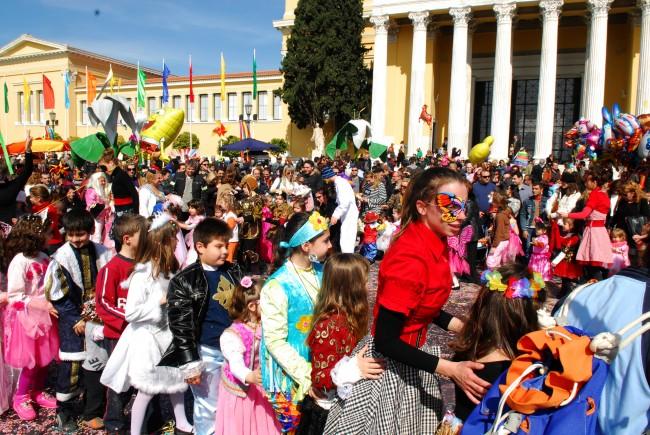 τα παιδιά διασκεδάζουν στο Ζάππειο!