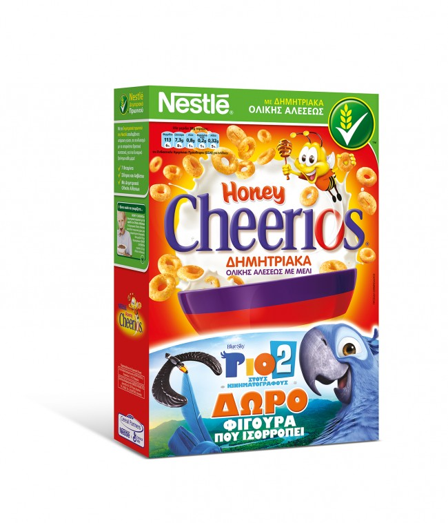 rgb_3d honey cheerios 375g-rio