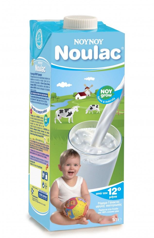 NOULAC 1