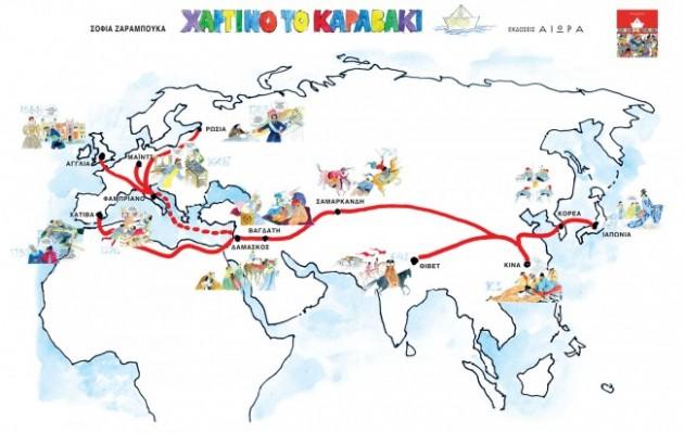 karavaki_map