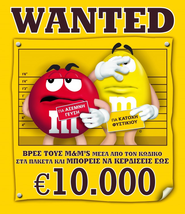m&m's Wanted