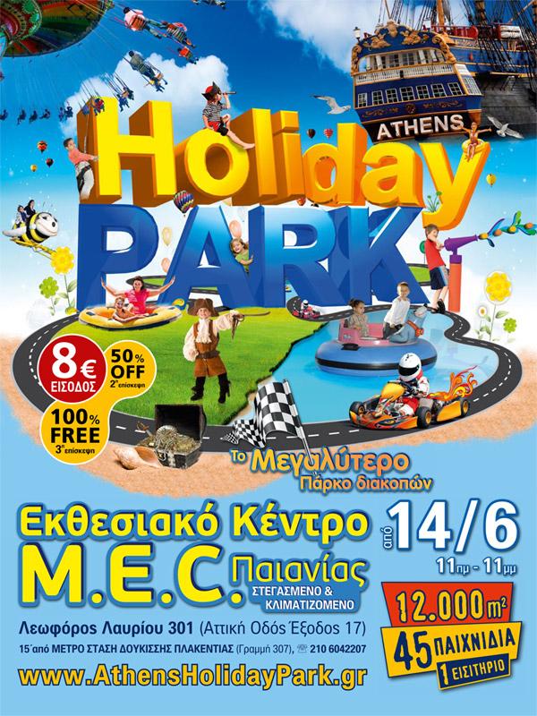 ATHENS-HOLIDAY-PARK_afisa1