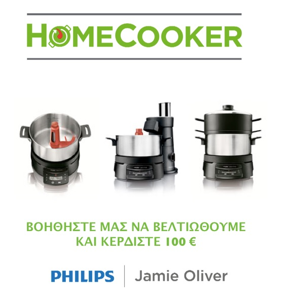 HomeCooker