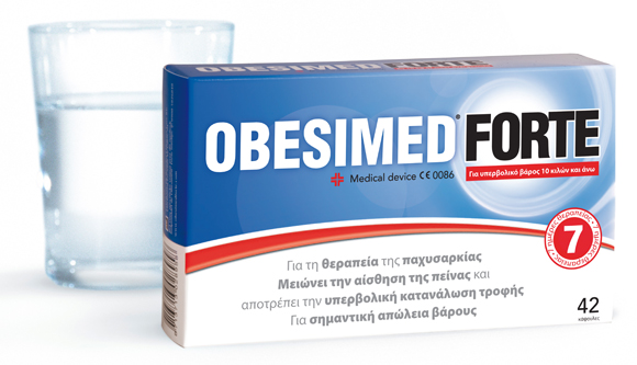 Obesimed_Forte_515b459f757b4