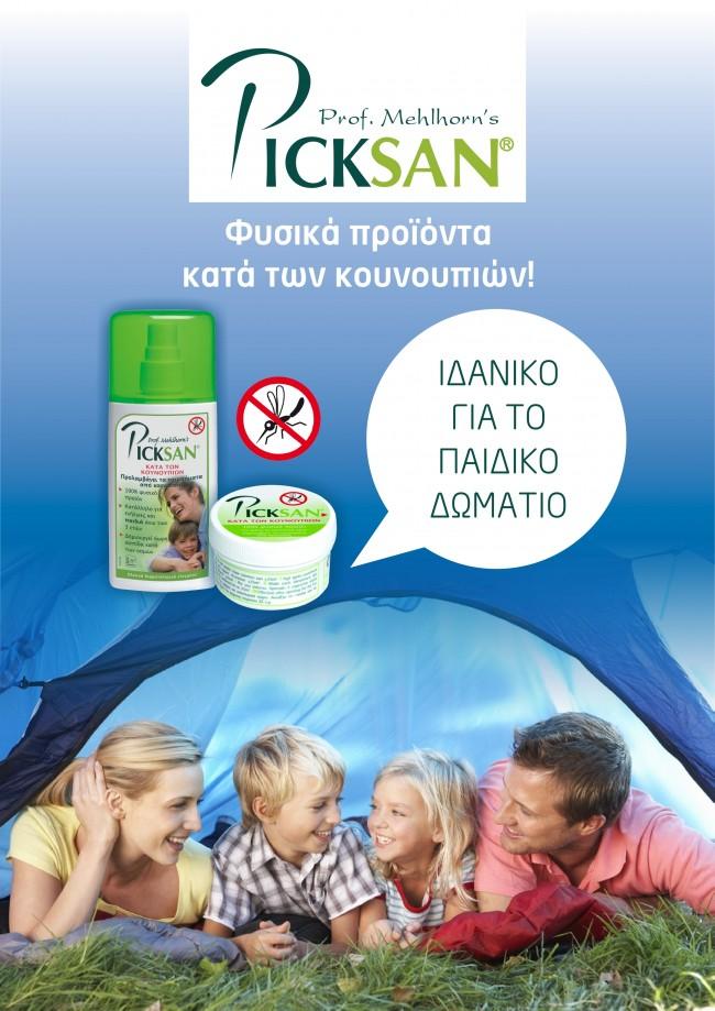 PICKSAN 1