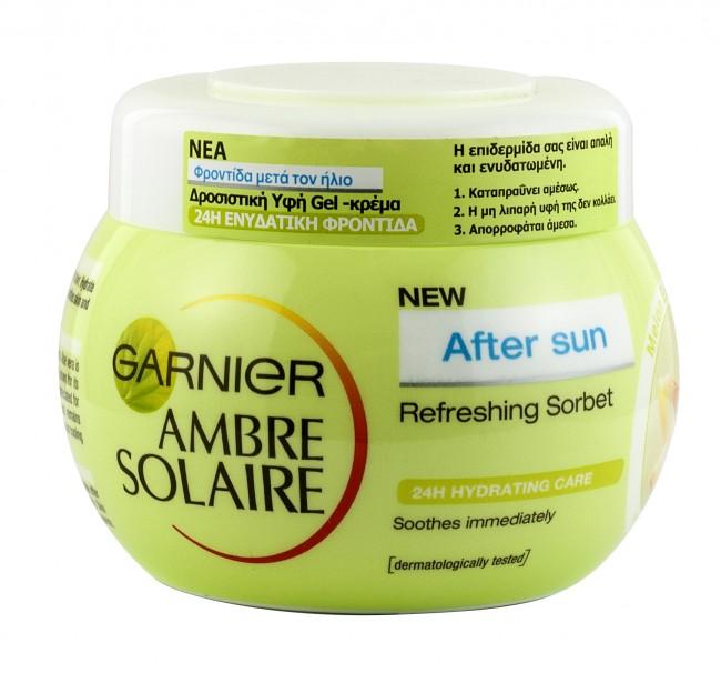 ambre+solaire+after+sun