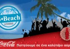 sbeach_cocacola_party_copy