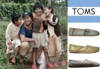 toms-shoes-children