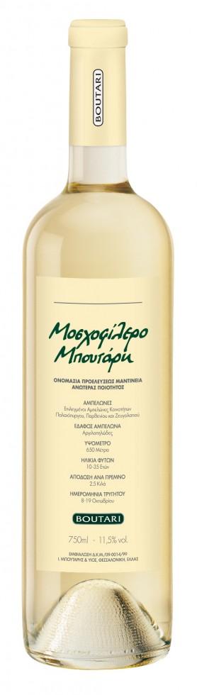 MOSCHOFILERO