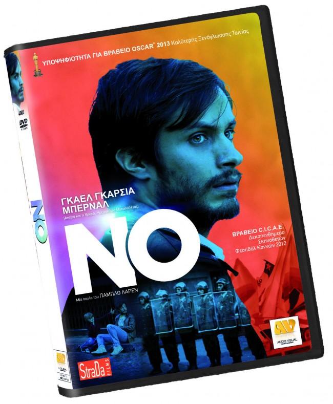 NO (DVD) copy