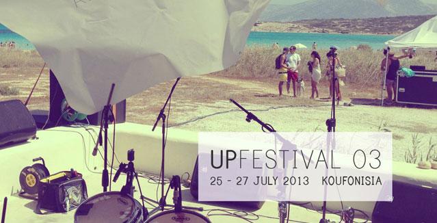 Up Festival- με μουσικές στα Κουφονήσια~583401-316-1(1)