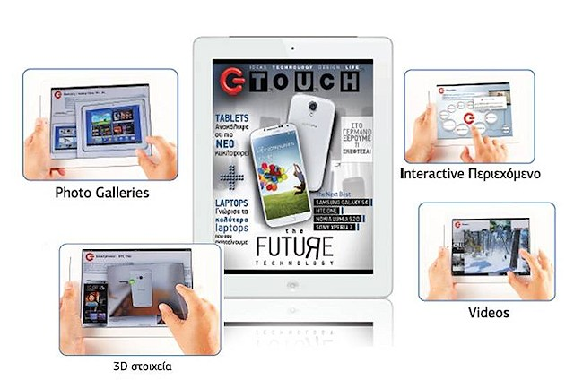 germanos-g-touch-ipad-magazine