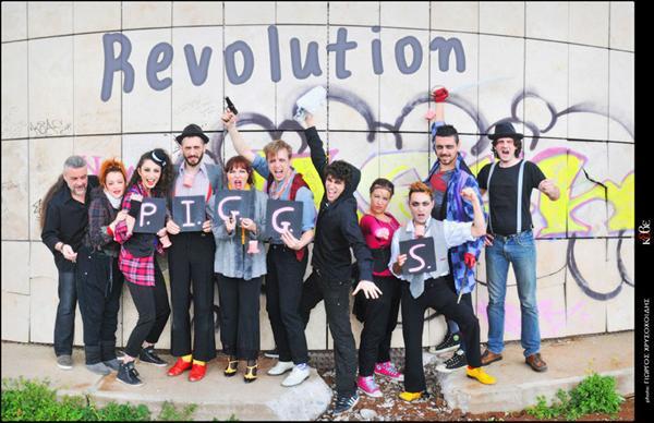 PIGS_REVOLUTION1