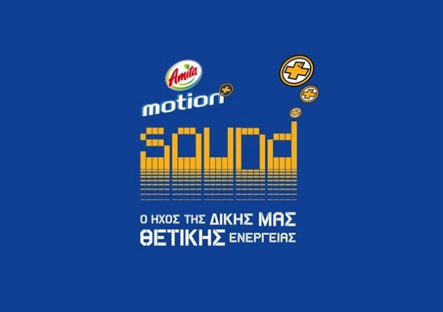 amita_motion_sound_640x452