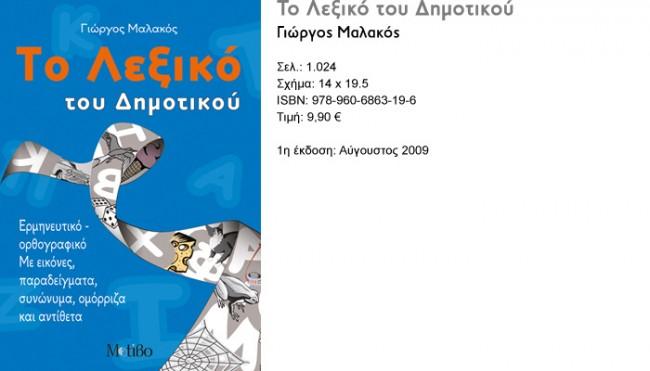 book_6_b (1)