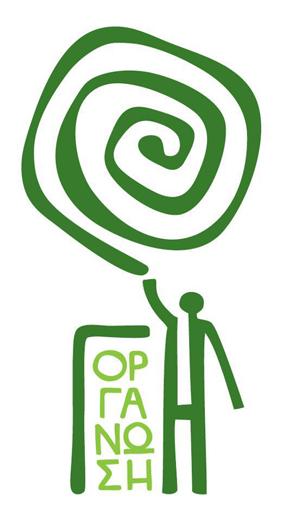 organosi_gi_logo