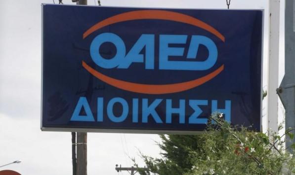 OAED1_597_355