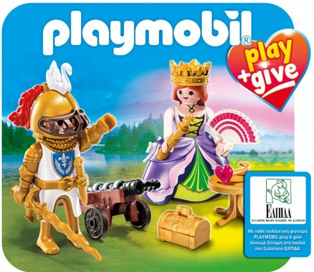 PLAYMOBIL_PLAY & GIVE_2013_1