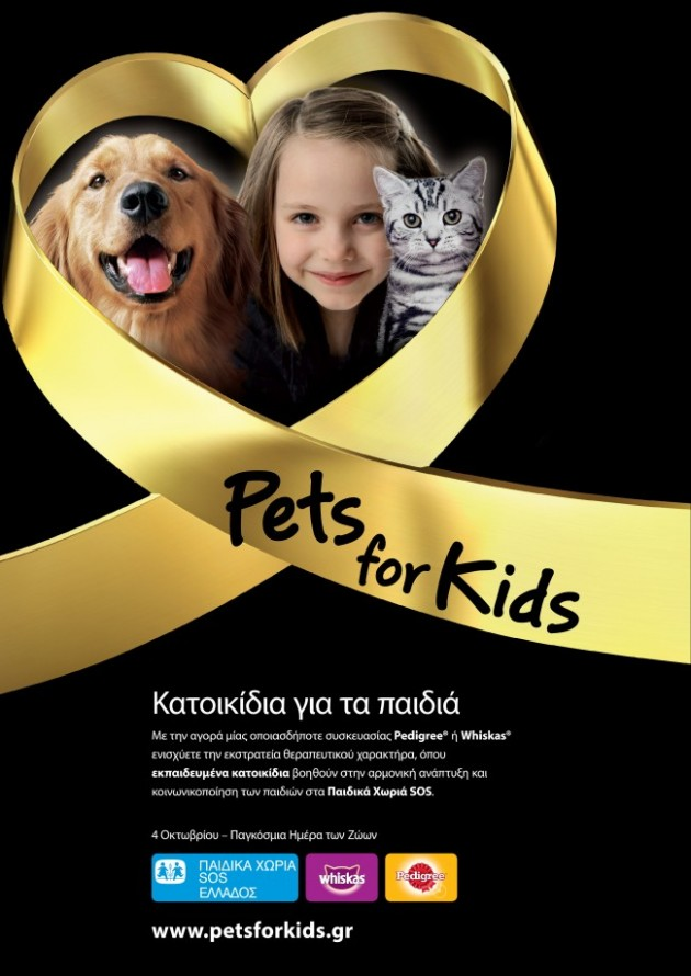 Pets for Kids_Key Visual