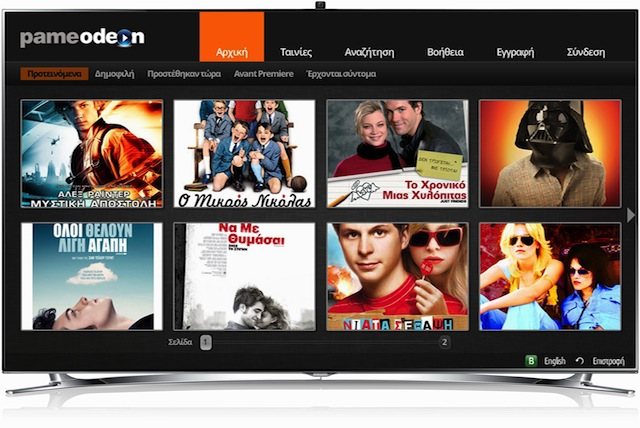 Tainies_apo_Odeon_se_Samsung_Smart_TV_Photo_2