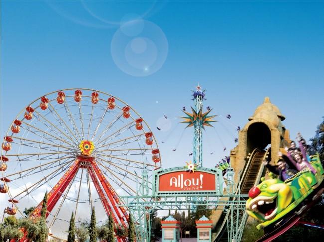 allou-fun-park-LOW