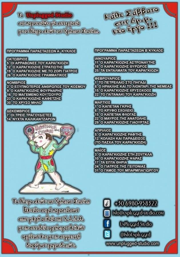 flyer 2013 programma