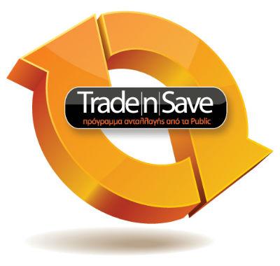 trade-n-save-logo