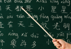 chinese-blackboard