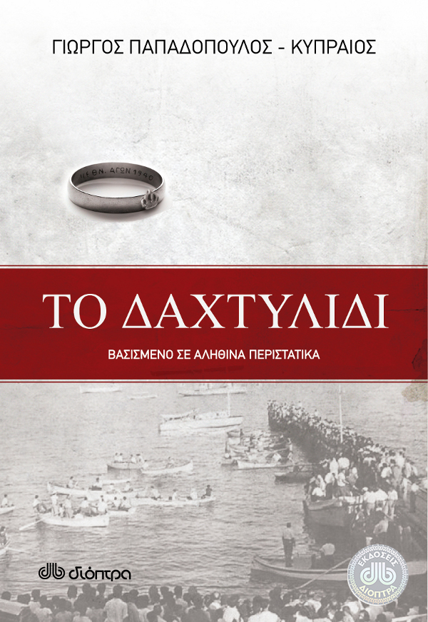 Book_small