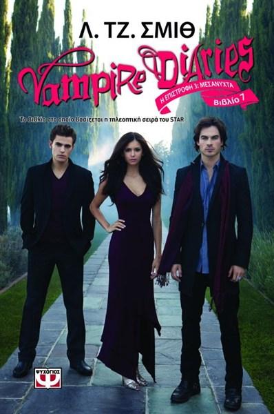 VAMPIRE_DIAIRIES_7