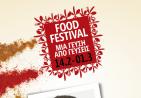 Μουσικομαγειρέματα στο FOOD FESTIVAL του Mediterranean Cosmos
