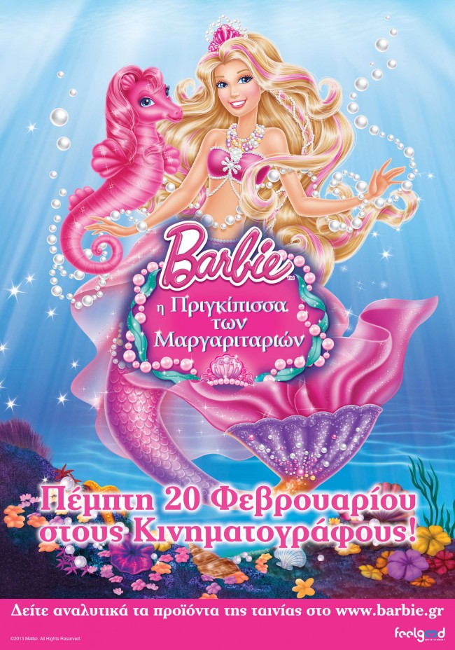 Poster_Barbie_70x100