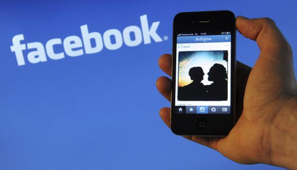 facebook-ciberespionaje
