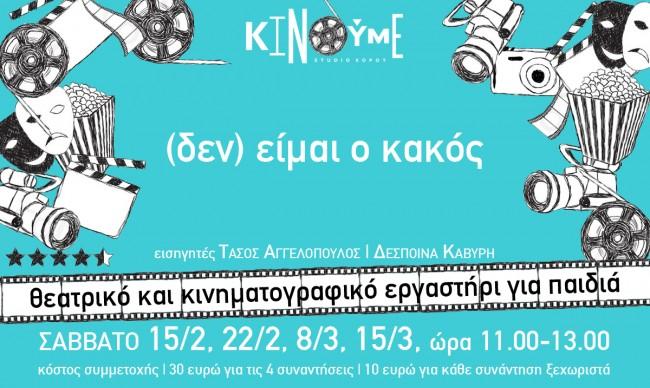 kids movie web