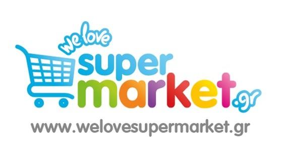 welovesupermarket.gr-logo-567x330