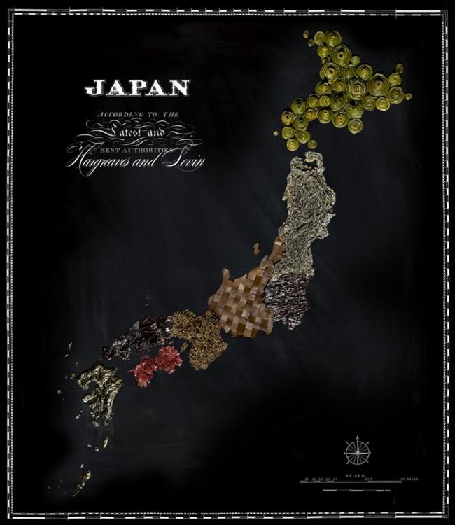 ιαπωνια