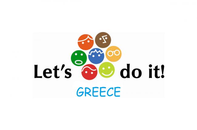 Lets-do-it-Greece-logo-11