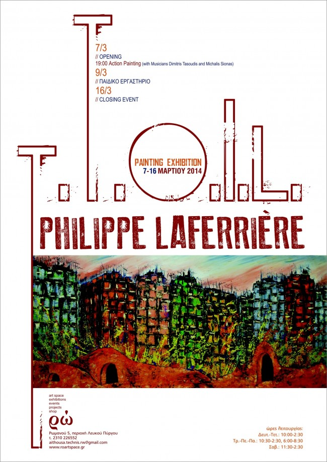 PHILIPPE LAFERRIERE