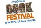 logo book festival spring