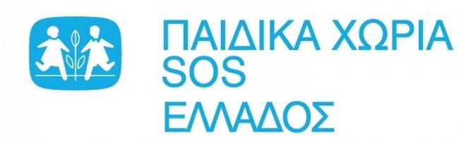 logo_paidika_xwria_sos