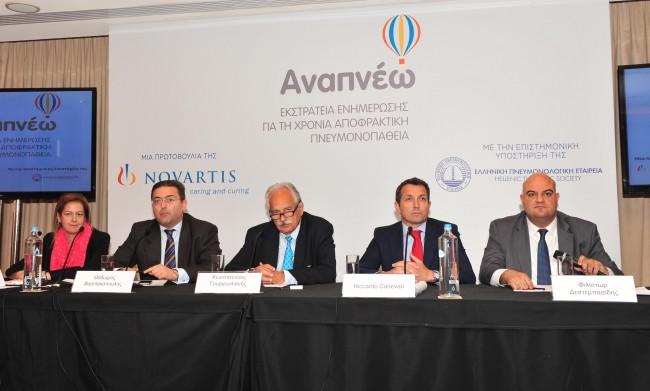 Anapneo Press Conference_14.4.14 (1)
